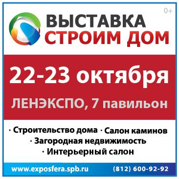 sd_banner (1).jpg